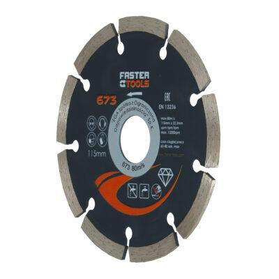 Teemantketas FASTER TOOLS 125x22,2mm SEGMENT